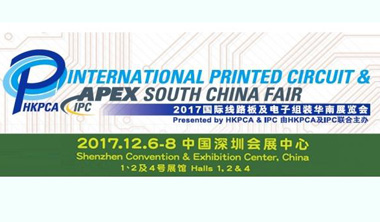 C·Ray will take part in 2017 SFCHINA & 2017 HKPCA as an exhibitor